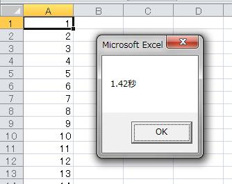 Office TANAKA - Excel 2010レビュー「64ビット版VBAでのAPI宣言」