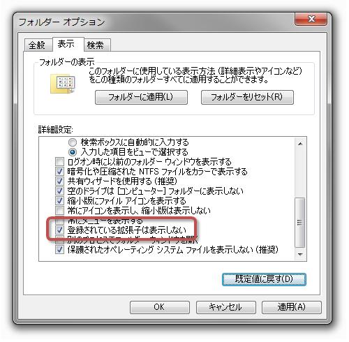 エクセル 拡張 子 変更